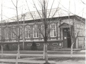 Михайловский краеведческий музей,1977