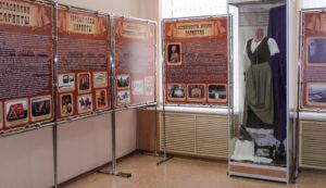 Сарепта в истории России