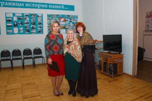 50 лет музею